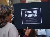 Yong Xin Huang